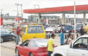 Nigerian Fuel Subsidy Removal